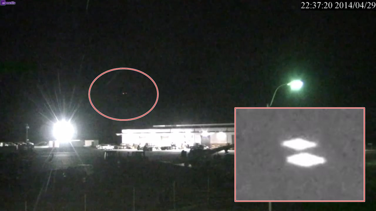 UFO News ~ Bell like Object caught on security camera in Encinal, Texas plus MORE 000_40_orig