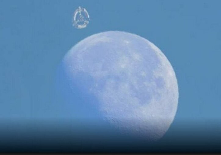 "UFO ""Mega-structure"" Caught Next To The Moon? Ufo-on-the-moon-pro"