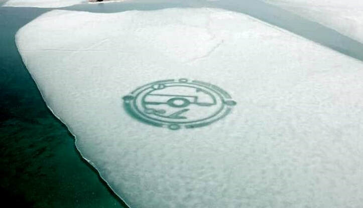 Mysterious ICE CIRCLE appears in lake Qinghai, China Ww_2